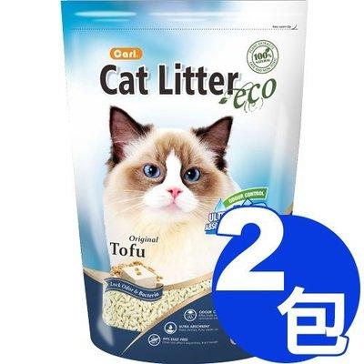 【寵物王國】CARL卡爾-環保豆腐貓砂(原味)6L x2包免運組合