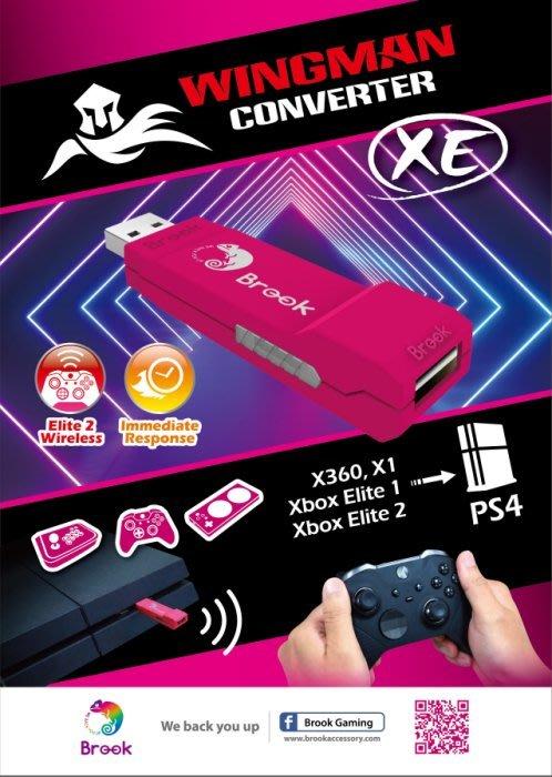 預購 Brook超級轉接器 Wingman XE 手把轉接器 支援 Xbox 360 / Xbox One 台南PQS