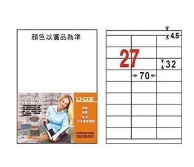『辦公小物』【longder龍德】電腦標籤紙 27格 LD-8108-W-A 白色 105張 影印 雷射 出貨 貼紙