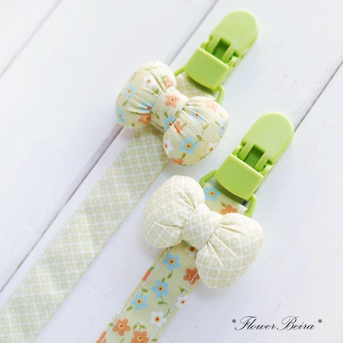 奶嘴鏈 奶嘴夾 玩具綁帶 玩具夾 防掉落帶_綠碎花 蝴蝶結  (香草奶嘴  細繩款)(一般奶嘴 釦式款) _花兒貝拉