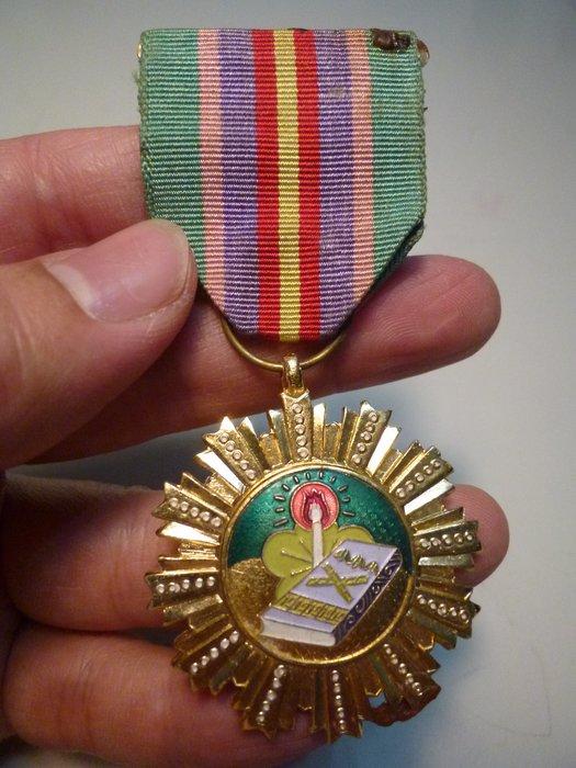 190409~景風甲種獎章~適用(罕見~本項目一律免運費~貴金屬)編號~紀念章