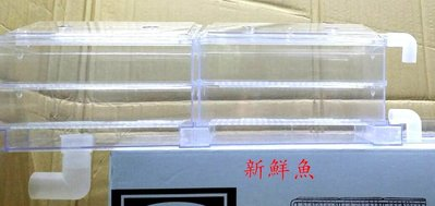 ~新鮮魚水族館~實體店面 Mr.Aqua水族先生 上部過濾器 3尺 滴流式 三層滴流式培菌過濾槽