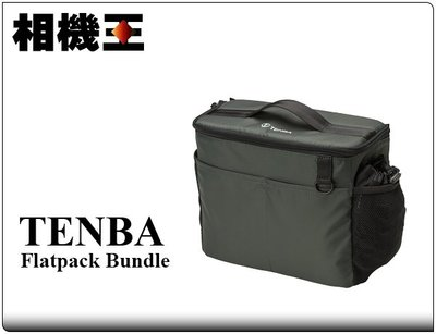 ☆相機王☆Tenba BYOB + Packlite 10 插件內袋套組 相機內袋 (5)