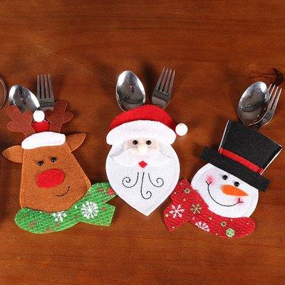 聖誕裝飾餐桌餐具套西餐刀叉套布置擺件老人雪人小鹿聖誕節裝飾品