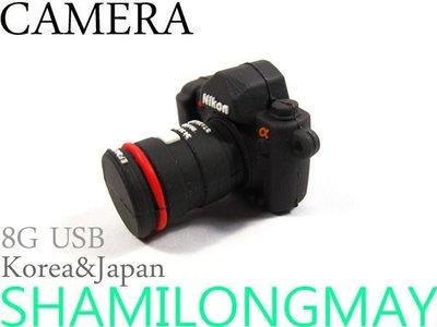 蝦靡龍美【IUS0001】日系CANON NIKON 單眼相機造型 USB 8G 5DII 5DIII 7D 60D
