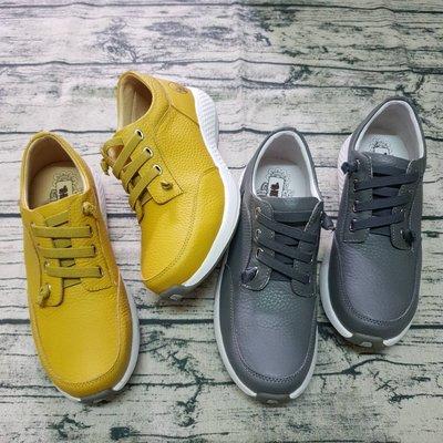 THE ONE 麥肯納風格 簡約時尚 超輕量 牛皮造型 氣墊休閒鞋 懶人鞋 氣墊鞋 一腳蹬 加厚氣墊