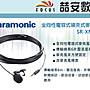《喆安數位》SARAMONIC SR- XMS2 全向性電容...