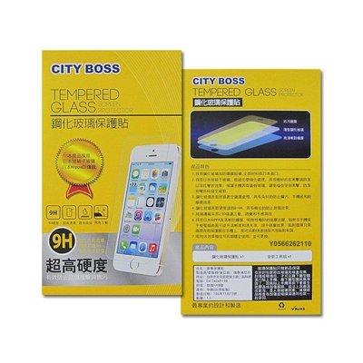 旭硝子 HTC One S9 9H 玻璃保護貼 螢幕保護貼 導角 疏水疏油 自動吸附 CB