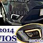 ☆小傑車燈精品☆NEW VIOS 14 15 2014 2015年 雙功能  導光條 日行燈 方向燈 含外框 實車