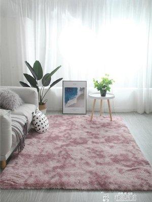 北歐ins地毯客廳茶幾臥室滿鋪可愛網紅同款床邊毛毯地墊子大面積