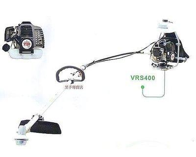 老池工具 免運費 日本原裝 KAAZ 職業機種 傳動桿 三菱TB43 引擎背負式軟管割草機 VRS400