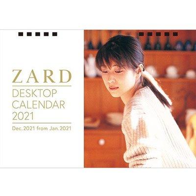 代購 musing ZARD 2021 カレンダ 日本官方 數量限定 桌月曆 坂井泉水 Calendar 2021 日版