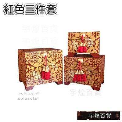 《宇煌》異域首飾盒東南亞泰國木質木盒三...