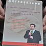 宋家沉香奇楠newbook1.2揭開千年漢藥經方的...