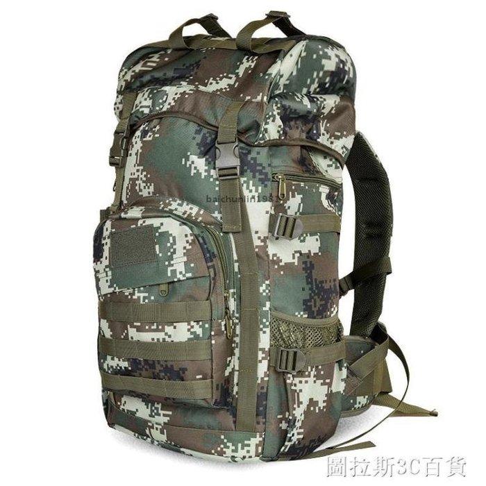美軍 戶外迷彩防水戰術雙肩包男特種兵叢林野營背囊50L