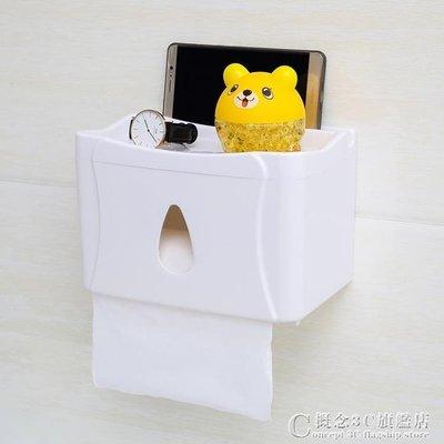 衛生間廁所紙巾盒免打孔創意抽紙捲紙筒衛生紙盒防水廁紙盒置物架 奇思妙想屋