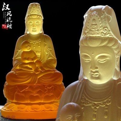 漢風琉璃觀音菩薩求子送子觀世音居家客廳家用佛像佛堂供奉佛擺件 B17211