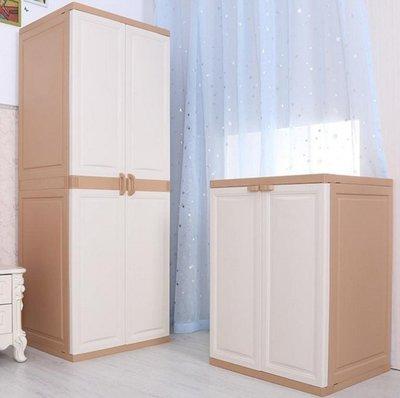 『格倫雅』雙開門衣櫃收納櫃子儲物櫃雙層組合塑膠整理櫃寶寶兒童衣櫃雜物櫃^11663