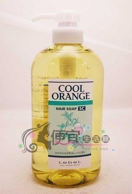 便宜生活館【洗髮精】邦肯PAUL MITCHELL 冷橘洗髮精 超爽型SC 600ml 提供去油洗淨~