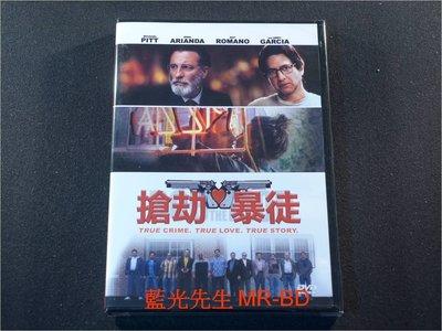 [DVD] - 搶劫暴徒 Rob the Mob ( 得利公司貨 )