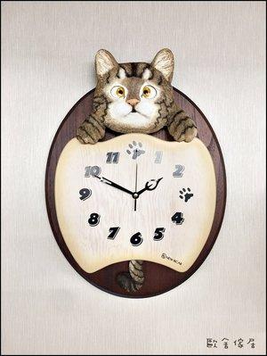 實木底板 波麗貓咪造型靜音時鐘 藝術造...