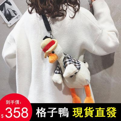 包包2020新款潮斜挎女跨小背可愛毛絨鴨子卡通醜萌搞怪動物單肩包