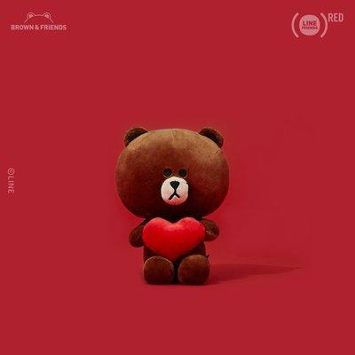 全新 韓國代購 LINE FRIENDS Brown 熊大 心型 25CM 公仔 正品 現貨 (可旺角門市交收)