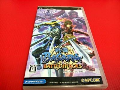 ㊣大和魂電玩㊣ PSP 戰國 BASARA 熱戰英雄 無說明書 封面紙有折痕{日版}編號:N3---掌上型懷舊遊戲