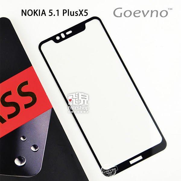 【飛兒】Goevno NOKIA 5.1 Plus/X5 滿版玻璃貼 螢幕保護貼 鋼化膜 (K)
