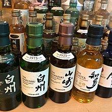 日本180ml白州10 白州 山崎 知多 曆 共五支威士忌 whisky