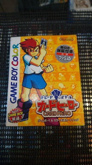 ╭☆台南PQS☆╮GBC 原裝日版遊戲卡帶 CARD HERO 卡片英雄(電池 未更換)2手 九成新
