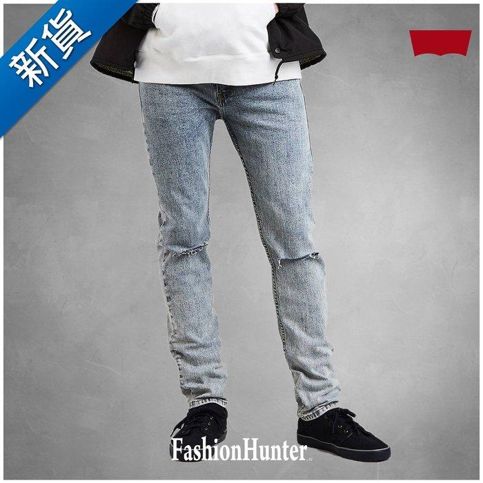 新貨【FH.cc】Levis 超窄管牛仔褲 510-0787 Skinny Fit Stretch Jeans 膝部刷破