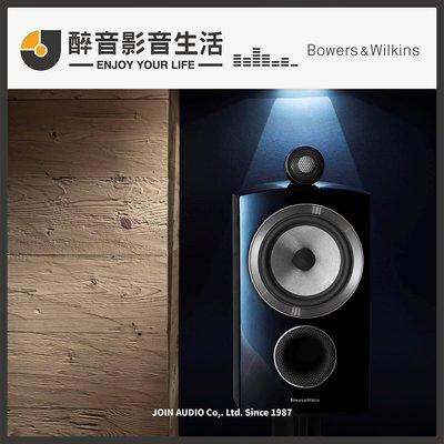 【醉音影音生活】B&W 英國 Bowers & Wilkins 805 D3 書架型喇叭/揚聲器.台灣公司貨