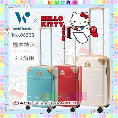 ※龍貓共和國※日本原裝TSA【凱蒂貓Hello Kitty 10周年記念 限量珍藏版 登機箱 行李箱 旅行箱41L】