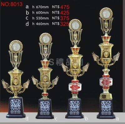 【YS禮品網】金像獎 獎盃(1) 500元以下