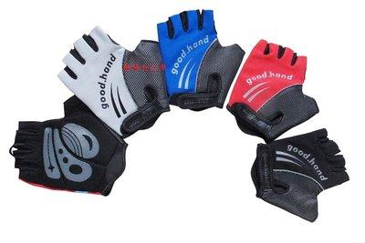 【繪繪】good.hand 半指手套 台灣加油 公益專案 記憶防滑材質 手套工廠 藍 紅 灰 黑