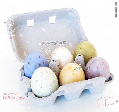 心動小羊^^DIY手工皂工具矽膠模具肥...