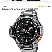 9000, 多功能Casio 手錶,溫度計 氣壓計 高度計,最後一隻新,即電:56936596有禮全套,只限今天