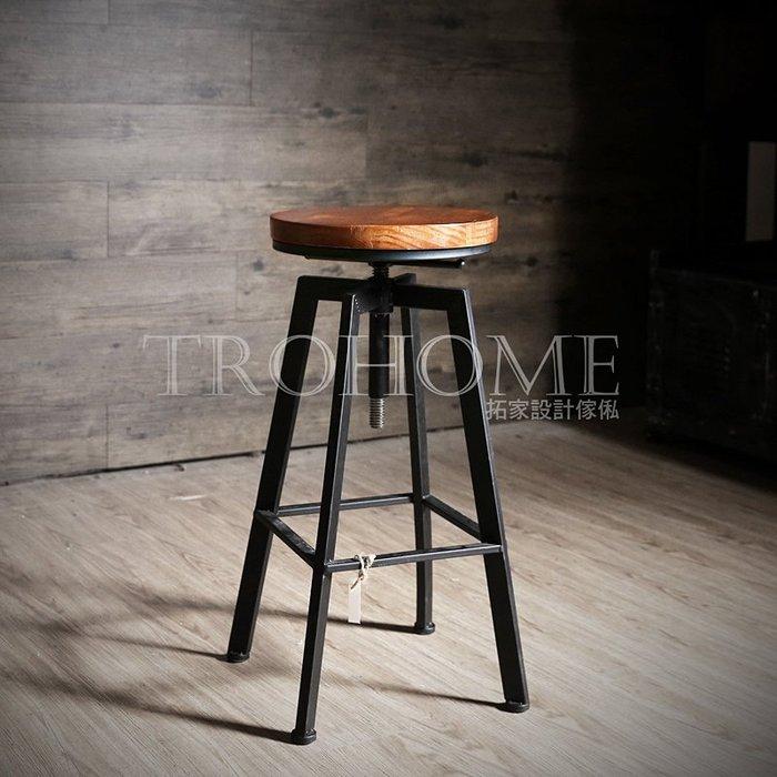 【拓家工業風家具】LOFT/鐵製吧檯椅/升降椅工業風旋轉椅IKEA吧台椅高腳椅/美式鄉村風/做舊/酒吧椅