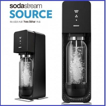 【黑色】SodaStream Source plastic氣泡水機 添加糖漿或果汁即成各式汽水/調酒 .台灣公司貨