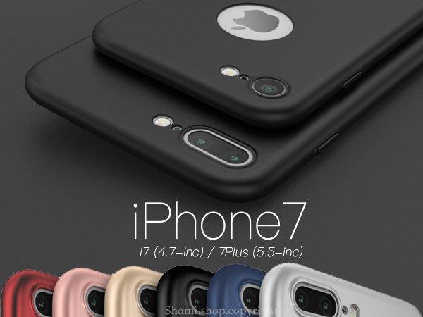 【PH639】超薄全包覆 iPhone 7 6 8 6S Plus 金屬質感保護套 手機殼 保護殼 背蓋 曜石黑 皮套