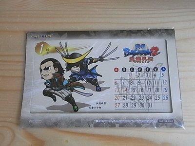 【小蕙館】電玩周邊 ~ 戰國BASARA 2 英雄外傳 2006年桌歷