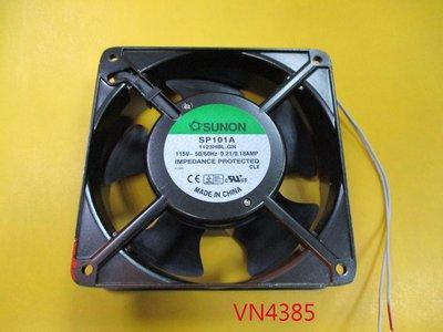 【全冠】建準SUNON 12公分工業風扇 金屬風扇 鋁製風扇12*12*3.8公分 110V SP101A(VN4385 台南市