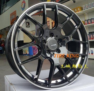 土城輪胎王 DATA FF01 19吋旋壓鋁圈 亮黑+車邊 5/112 5/114.3 5/120