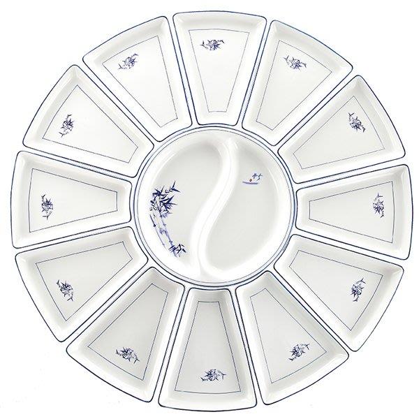 5Cgo【茗道】大團圓節日海鮮酒店家用餐具套裝菜盤擺盤扇形盤團圓陶瓷13英吋蘭竹扇形拼盤13盤 586063035853