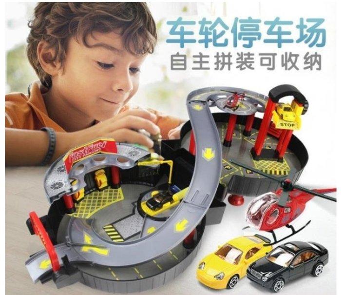 【好孩子福利社】雙層立體軌道汽車停車場 新款輪胎造型收納遊戲盒 拼裝軌道玩具