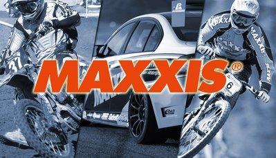 【頂尖】全新瑪吉斯輪胎HPM3 205/50-16國產品牌 擁有濕地抓地力 耐磨性與舒適型優良表現