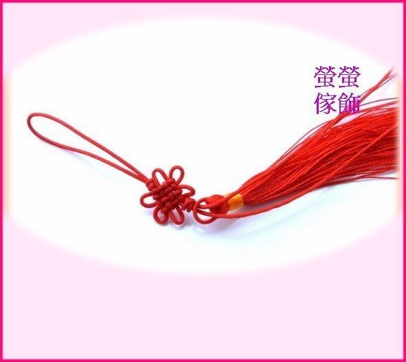 【螢螢傢飾】【小韓結+流蘇】 中國結流蘇,穗子,汽車吊飾,復古裝飾,包包配飾,婚禮小物。