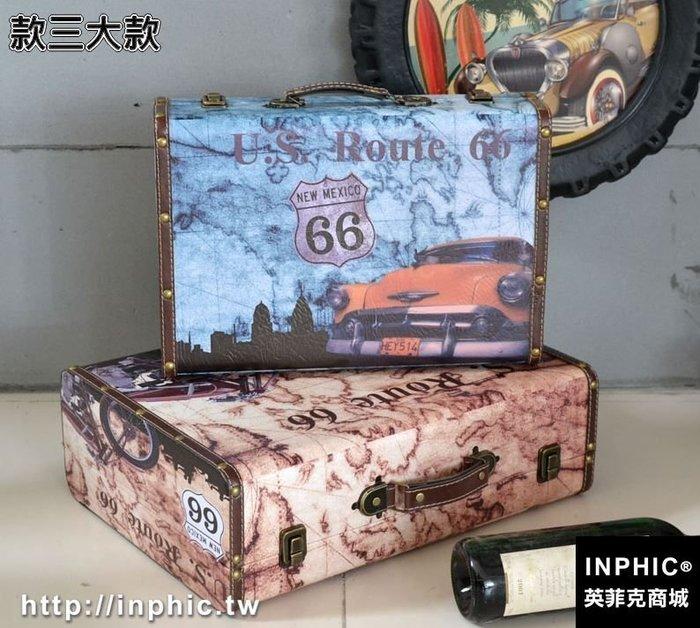 INPHIC-地中海風格手提箱復古箱子家居收納店鋪擺設裝飾攝影道具多款-款三大款_S2787C