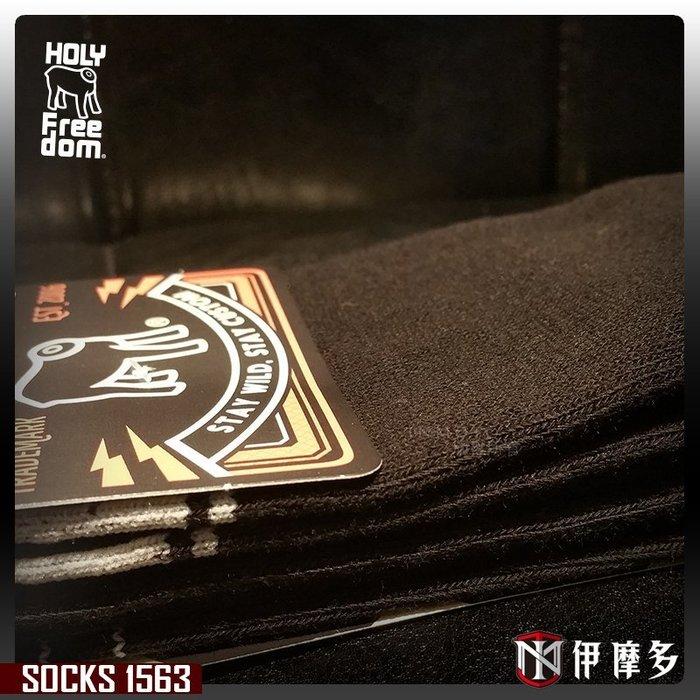 伊摩多※意大利 HOLY FREEDOM SOCKS 舒適長襪 - FORCE款 個性圖紋 騎士 重機.黑底1563